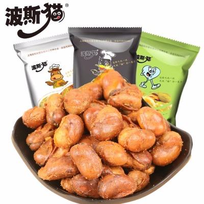 【波斯猫】兰花豆2斤/400G麻辣黑鸭牛肉味蚕豆原味香辣休闲零食