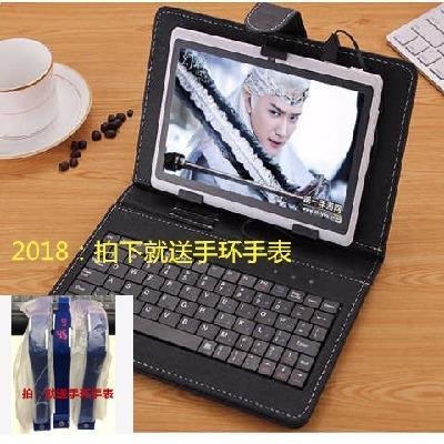 超薄7寸平板电脑四核wifi新款9.7寸高清屏双卡双待八核安卓学习机