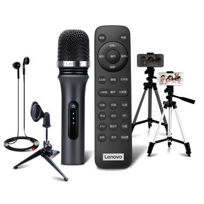 Lenovo/联想 UM1快手直播声卡1麦克风全民k歌话筒yy设备套装内置