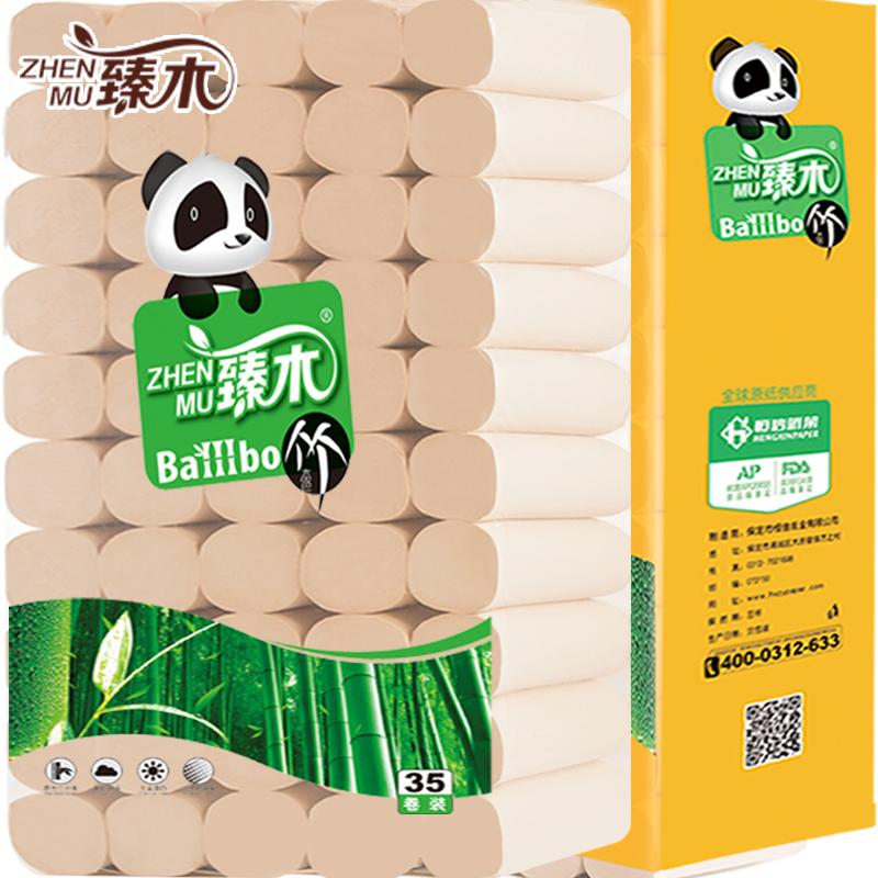 卫生纸 臻木本色卫生纸 高品质5.5斤35卷4层加厚