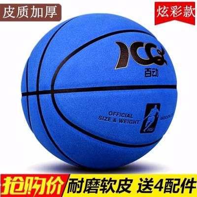 詹姆斯手服发带运动篮球框球针排球迷护膝充气筒紧身裤男服球包短