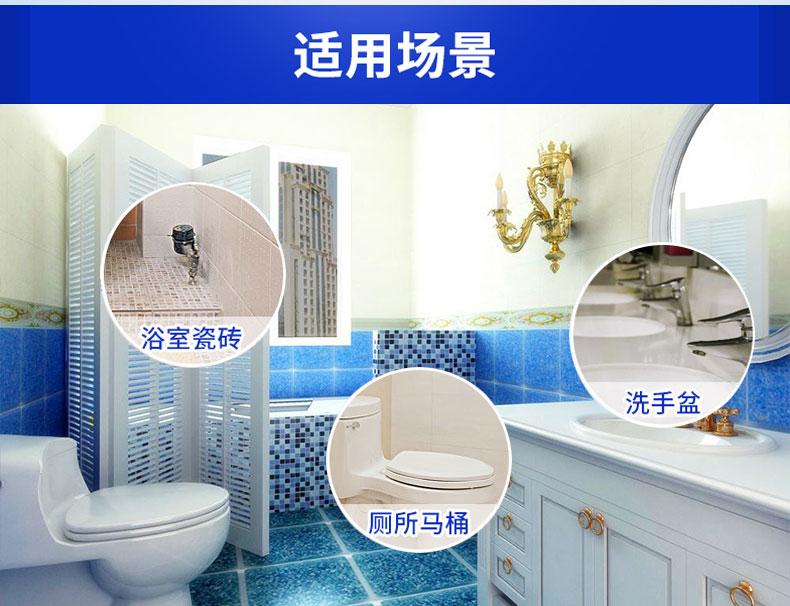 仟雅居洁厕灵厕所除臭瓷砖清洁剂洁厕宝洁厕液洁厕剂马桶清洁厕净 销巴