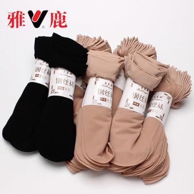 【雅鹿正品】【20双】丝袜女防勾丝肤黑色面膜钢丝袜子薄款短丝袜