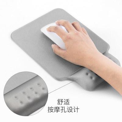 鼠标垫护腕 手腕垫记忆棉慢回弹舒适可爱女生手托垫托腕垫鼠标垫