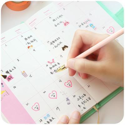 201日历日记事手帐本韩国创意日程可爱彩页插画手绘手账笔记本子
