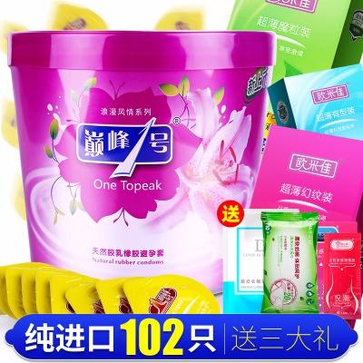 进口避孕套男用超薄女性大油量安全套糖果72情趣创意100只中号tt