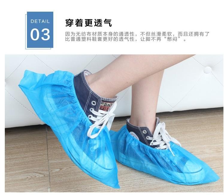 鞋套一次性加厚无纺布成人家用防滑塑料防水室内一次性学生脚套