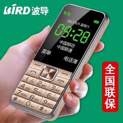 波导老人机手机超长待机老人手机大字大声移动联通直板按键老年机