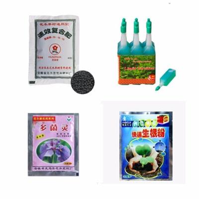 复合肥多菌灵生根粉花肥料杀虫剂盆栽花卉蔬菜绿萝有机肥