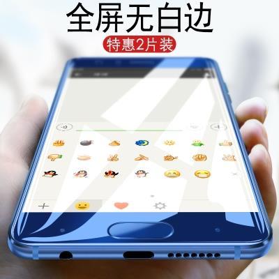 华为荣耀9钢化膜全屏覆盖抗蓝光无白边原装曲面手机贴膜前后九