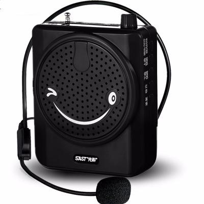 SAST/先科迷你无线小蜜蜂扩音器教学腰挂导游教师专用大功率喇叭