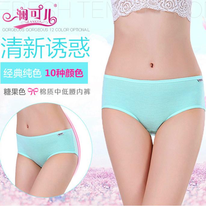 2-10条内裤女士纯色棉性感蕾丝学生少女式中低腰莫代尔大码200斤的细节图片7