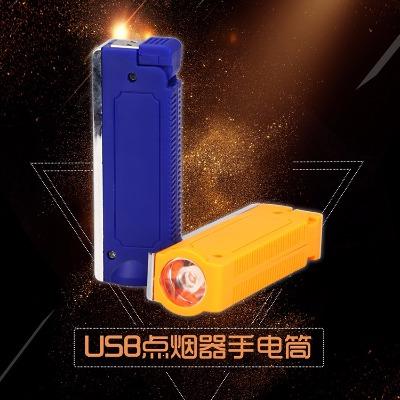 USB打火机点烟器迷你充电宝点烟器新款LED多功能手电筒家用户外