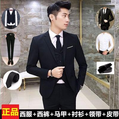 西服套装男士韩版修身西装三件套男套装小西装新郎礼服职业装正装