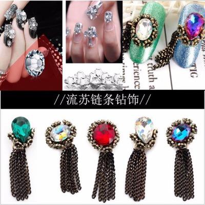 【送胶水】美甲流苏链条饰品平底钻时来运转运珠钻幻彩闪钻指甲钻