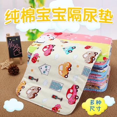 新生婴儿隔尿垫防水可洗纯棉透气彩棉宝宝隔尿垫小号防漏尿片布垫