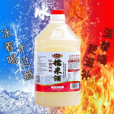 米酒 客家特产糯米酒原浆酒低度甜酒黄酒米酒酿补血养生酒水米酒